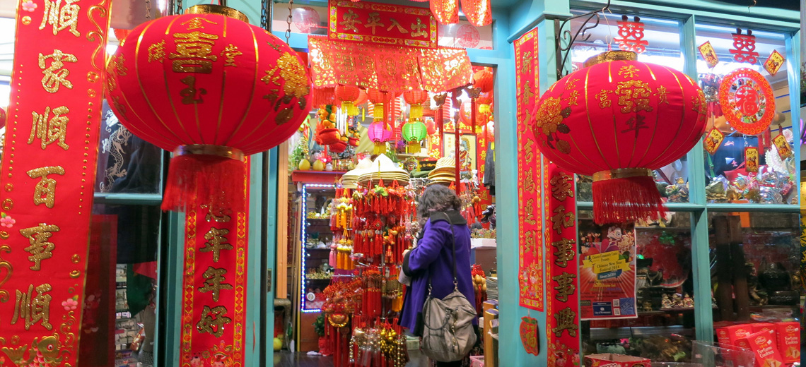 Chinatown London Neighborhood Photo