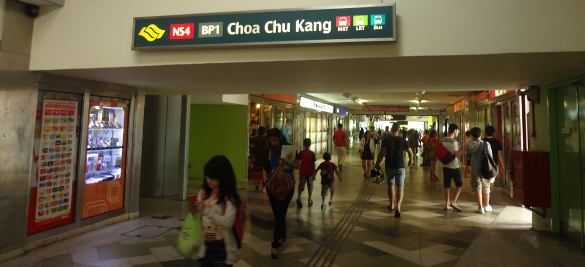 Choa Chu Kang Singapore Neighborhood Photo